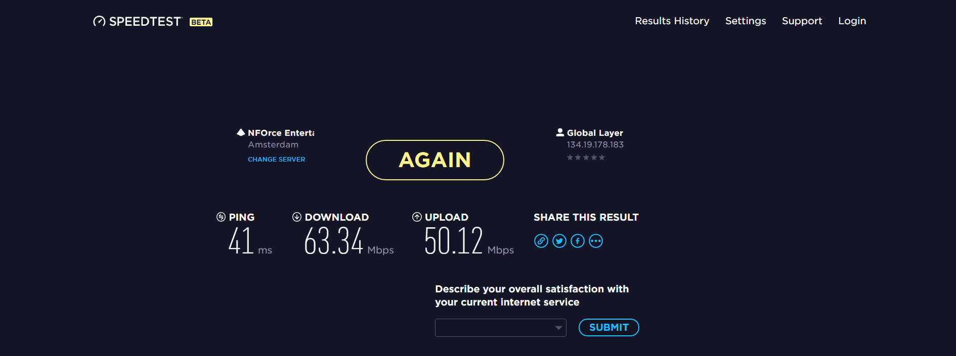 HideMyAss upload and download speed