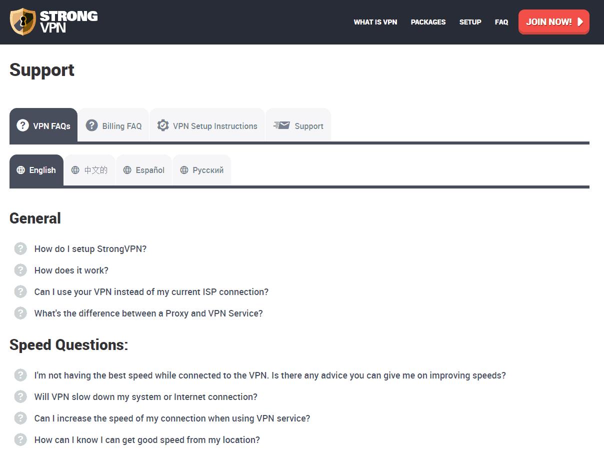 StrongVPN FAQ page.