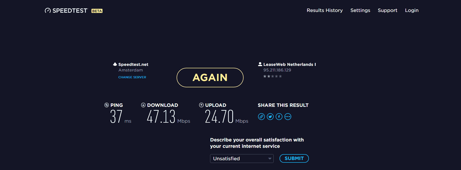 VPN Unlimited download speed