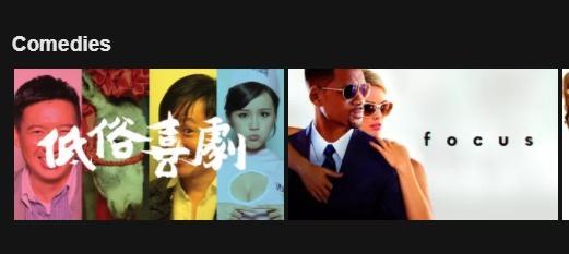 Trust.Zone works on Netflix