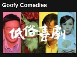 IVPN Netflix foreign titles
