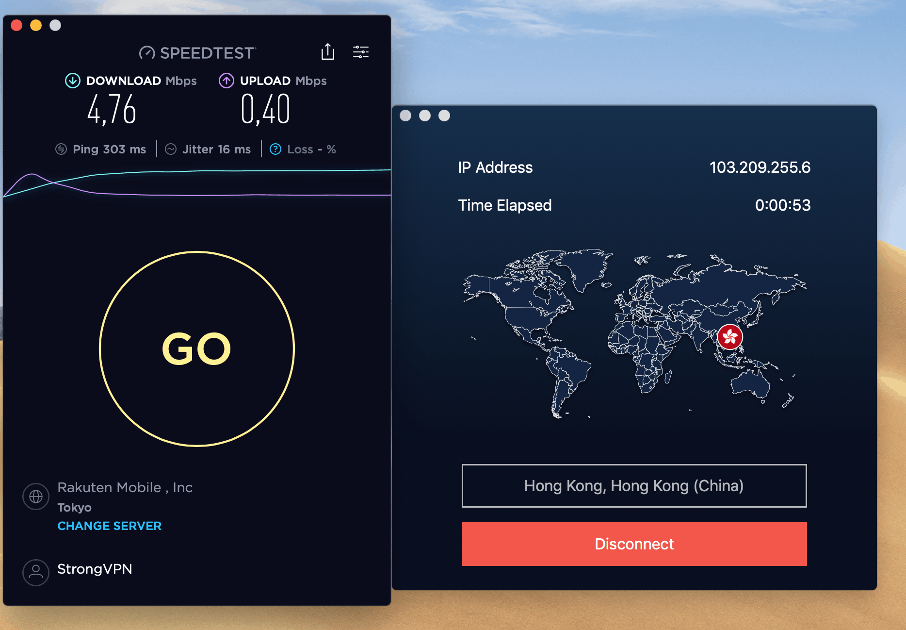 strongvpn speed test from china unicom